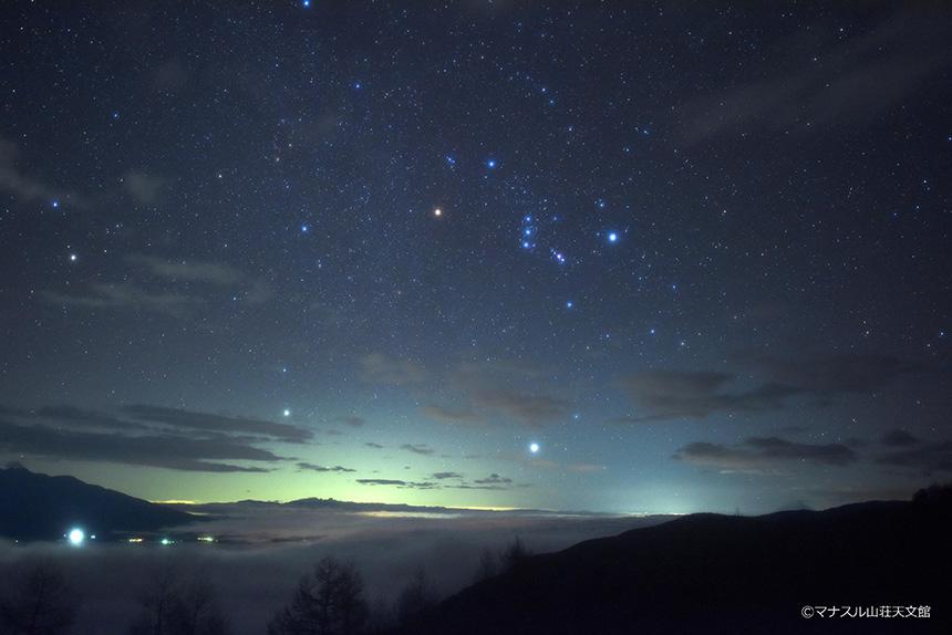 【天体写真】昇り始めた冬の星座達