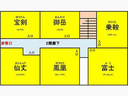 2階客室レイアウト図