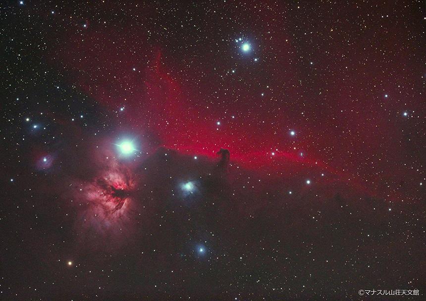 【天体写真】馬頭星雲