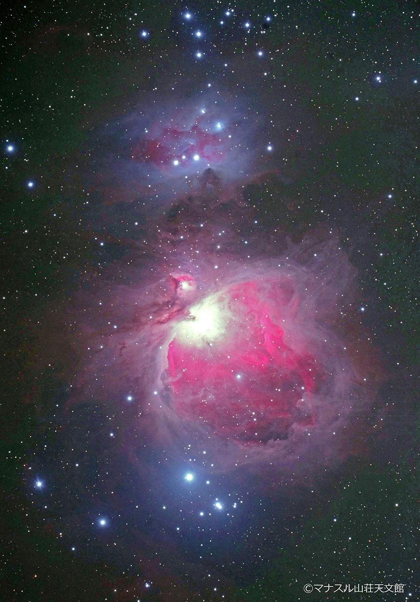 【天体写真】オリオン大星雲